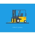 Yelllow forklift vector image vector image
