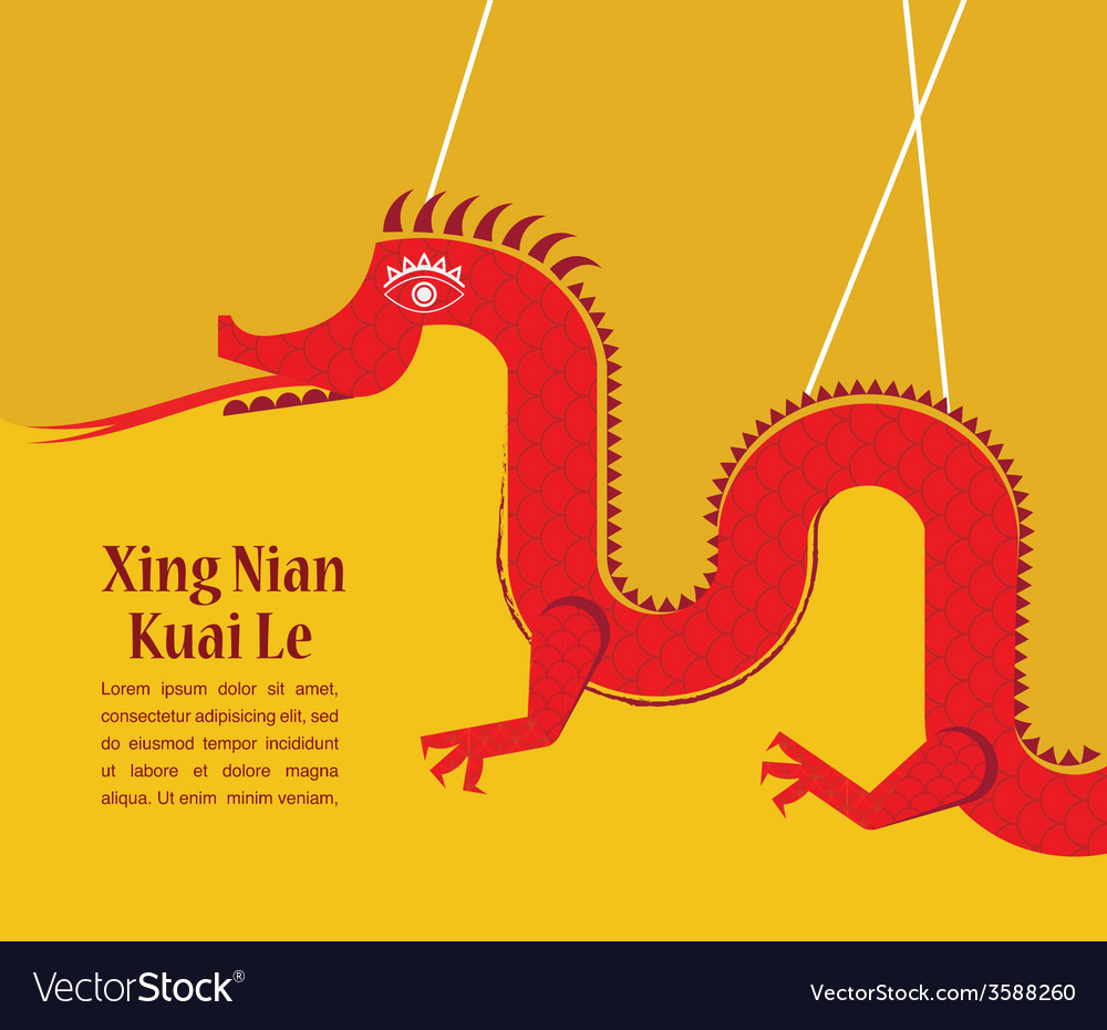 Chinese new year dancing dragon vector