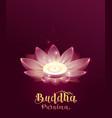 buddha purnima vesak day lettring text greeting vector image