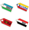 label Made in Uzbekistan Venezuela Vietnam Yemen vector image