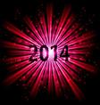 Star 2014 03 vector image