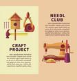 creative art and handicraft workshop flat vector image