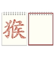 Ring-bound notebook with red monkey hieroglyph vector image