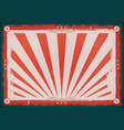 independence day vintage horizontal poster vector image