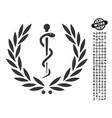 healh care emblem icon with work bonus vector image
