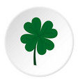 four leaf clover icon circle vector image