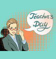 teacher at the blackboard young beautiful female vector image