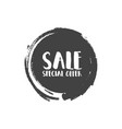 special offer sale grunge circle badge shape vector image