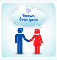 silhouette couple concept vector image