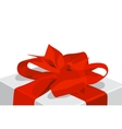 box gift vector image