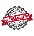 quality control stamp sign seal vector image