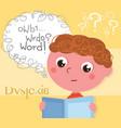dyslexic boy with book vector image vector image