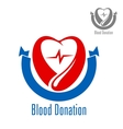 Blood donation icon with heart and drop vector image