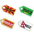 label Made in Macedonia Mauritania Montenegro Nepa vector image