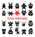 pixel space monsters vector image