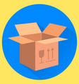 cardboard box fragile this side up isolated flat vector image