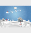 rpaper art style winter holiday with snowflake vector image