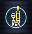 drinks bar neon lights vector image
