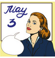 poster businesswoman tacher style at whiteboard vector image