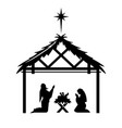 mary and joseph pray over the newly born jesus vector image