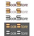 book store logo vector image