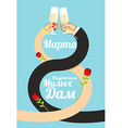 8 March Mens and womans hand People drink vector image