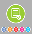 clipboard checklisticon flat web sign symbol logo vector image
