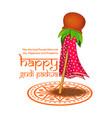 ugadi and gudi padwa celebration of india vector image