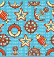 marine seamless pattern with colorful figures vector image
