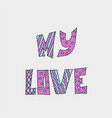 my love valentines day greeting card with vector image