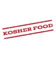 Kosher Food Watermark Stamp vector image