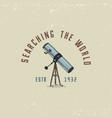 binocular logo emblem or label astronomical vector image
