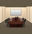 Conference Room Interior vector image