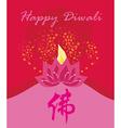 abstract diwali celebration card vector image