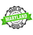 made in maryland round seal vector image