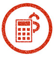 business calculator rounded grainy icon vector image