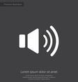 sound premium icon vector image