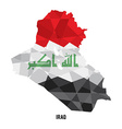 Map of Iraq vector image