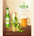 beer metal can poster vector image