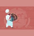 chef cook hold turkey smiling cartoon restaurant vector image