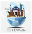 Taiwan Landmark Global Travel And Journey vector image