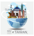 Taiwan Landmark Global Travel And Journey vector image
