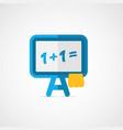 blackboard square icon vector image