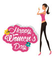 happy womens day girl with flower vector image vector image