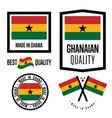ghana quality label set for goods vector image