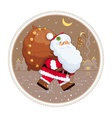 Santa Claus with gift sack vector image