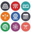 News icons World globe symbols Book sign vector image