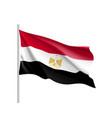 egypt realistic flag vector image