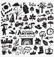 Autumn doodles set vector image