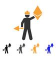 ethereum miner icon vector image